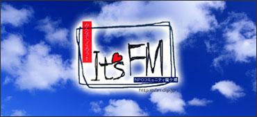 ネットラジオで曲が流れます