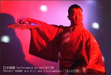 M二代目/美澤豊さんによる日本舞踊
