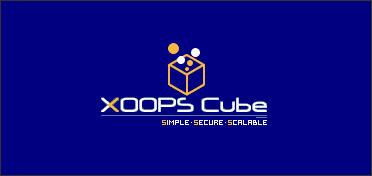 CMSとしてのXOOPS Cube