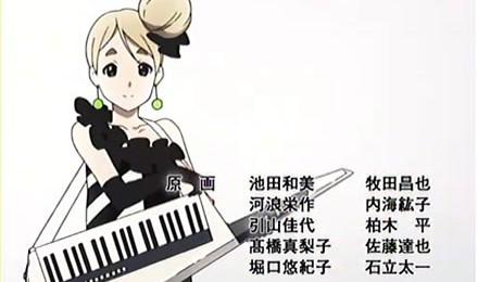けいおん!のエンディングにKORG RK-100