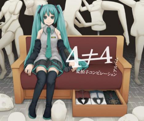 【ボーマス15】変拍子コンピレーションCD「4≠4」へ新曲で参加しました。