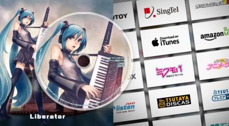 【お知らせ】CDが買える店舗・ダウンロード配信