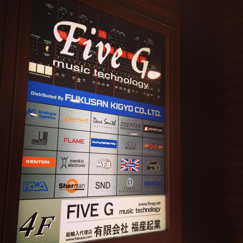 Five G IMG_2001