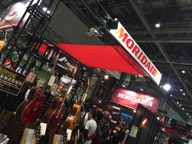 楽器フェア2014 モリダイラ