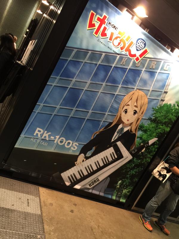 楽器フェア2014 KORG